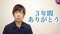 tai phim sex -xem phim sex Japanese Gay Boy KAZUYA