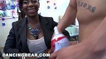 DANCING BEAR - This Girls 30th Birthday Party Goes Crazy When The Bear Shows Up Vorschaubild