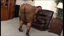 Biggest ass Mz Booty