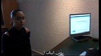 13435 Moroccan slut Jamila tried lesbian sex with dutch girl(Arabic subtitle) preview