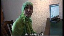 Moroccan Slut J amila Tried Lesbian Sex With D bian Sex With Dutch Girl(arabic Subtitle)