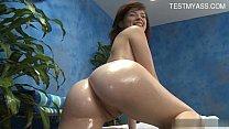 Big ass striptease thumbnail