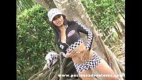 Mariana-0002 Thumbnail