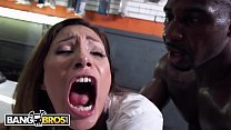 BANGBROS - Young Jade Jantzen Craves The Mechan...