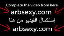 ينيك أمه وهيا تصرخ عشان كسها بيوجعها أوي thumbnail