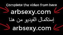 9805 ينيك أمه وهيا تصرخ عشان كسها بيوجعها أوي preview