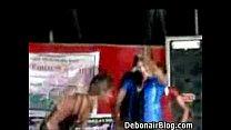 Tamil Dirty Dance 1 thumbnail