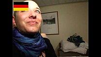 German Amateur - 1 thumbnail