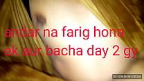 Punjabi chodai har bar asy he thumbnail