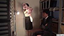 JAV CMNF ENF Maki Hoshikawa Office Striptease Subtitled [부끄러운 embarrassed]