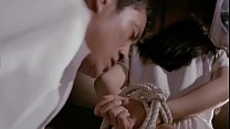 Beauty in Rope Hell (1983)缩略图