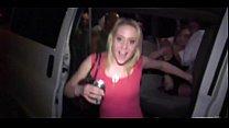 Парень раздевает девушку на земле русское видео