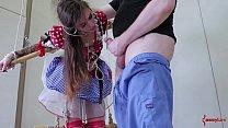 Anal playtime for hot little puppet girl (Luna Lovely) Vorschaubild