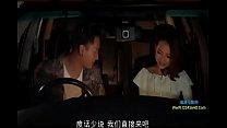 色模 2015高清香港限制级情色中文字幕版缩略图