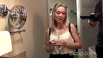 Cutest Teen Amateur Surprise Orgasms on Camera