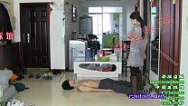 chinese femdom  278