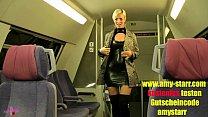 Секс фото под юбкой в общественом транспорте