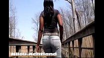 Nilou's Nature Walk In Rockstar Jeans