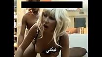 arab sex orgy arab girl