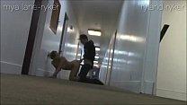 Hotel Hallway Fuck