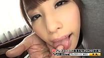 Abp - Japanese Nuru thumbnail