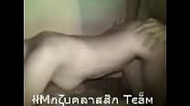 โก่งตูดให้เย็ดโดนเสียบท่าหมาxxxสาวไทยหีฟิตโดนเย็ดใส่กันจนน้ำเงี่ยนเยิ้ม