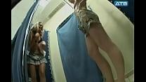 Naked & Funny (s4) 06 Vorschaubild