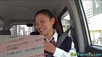 Japanese teen rides cock [공공장소 야노 public]