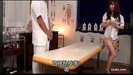 Very cute japanese massage(https://youtu.be/obOiNCvoLM8)