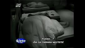 Big Brother Bulgaria Lesbianas...
