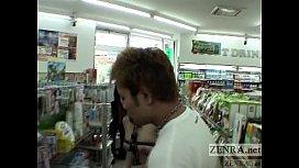 Crazy Japanese public nudity...