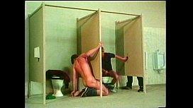 Vca Gay - The Bigger...