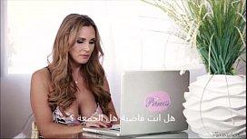 Arabian, arabic, arab porno...