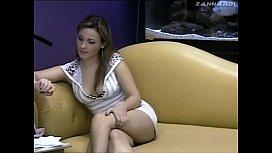 Emanuelle Bogaryn 2009 07...