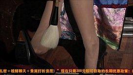 Chinese bondage very sexy...