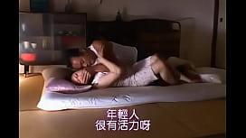 Sleeping girl rep...