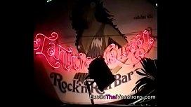 Erotic Women of Pattaya...
