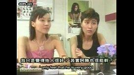 xvideos.com 9882f8082d14d2cf9172a85b97aebfdf 아시아, 홍콩