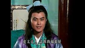 Hong Lau Mong Tap...