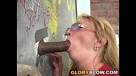 Busty Cougar Kiss Fuck...