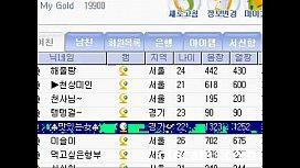 Korean Asian teen Webcam...
