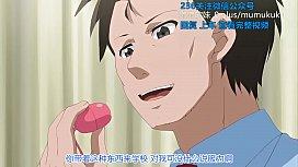 236动漫 里番 中文字幕 有 女友不能做的事2 第2部分