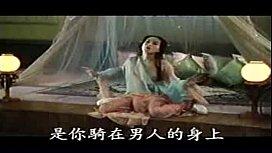 The Forbidden Legend Of Sex And Chopticks.3 (KBM)