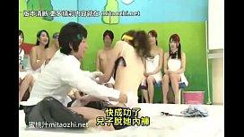 Family Japan hub...