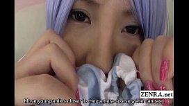 Japanese schoolgirl cosplay Sumire...