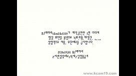 KOREAN BJ...