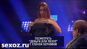 Elena Berkova boobs