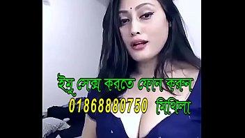 Bangladeshphone sex Girl 01868880750 mithila
