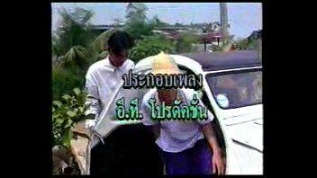 """หนังโป๊ไทยย้อนยุคไทยเรื่องดัง """"แม่มณีระเริงรัก"""" ภาพสวยแต่หน้าตานางเอกโบราณไปหน่อยนะ THAI PORN ยังดีที่ลีลาเด็ดเพราะเธอโชว์ขย่มควยด้วยชุดไทย"""