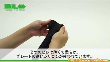 【アダルトグッズNLS】サティスファイヤ MEN ワンド<紹介動画>